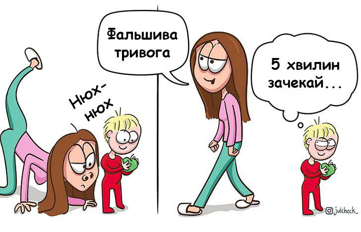 дитини