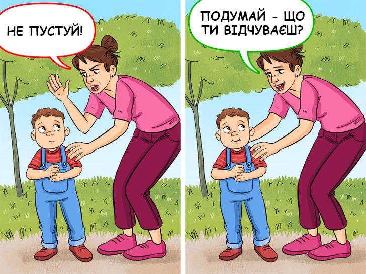 дитині