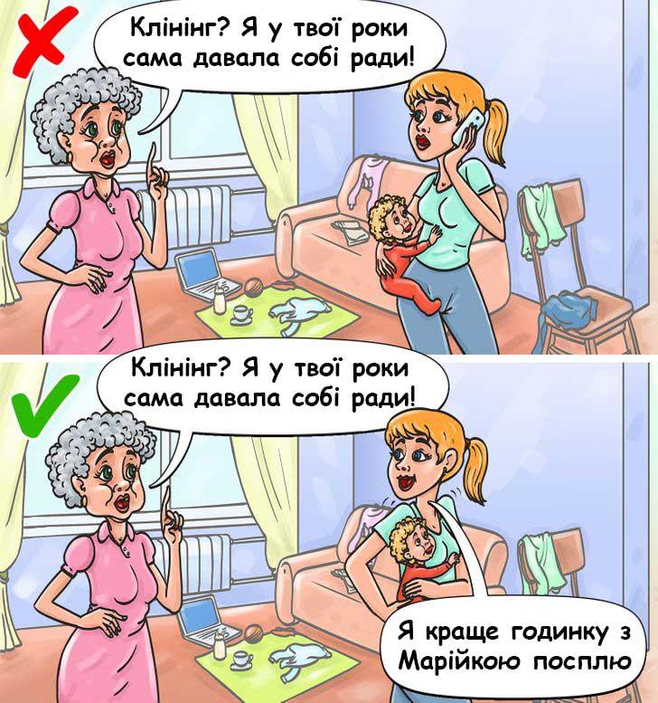 батьків