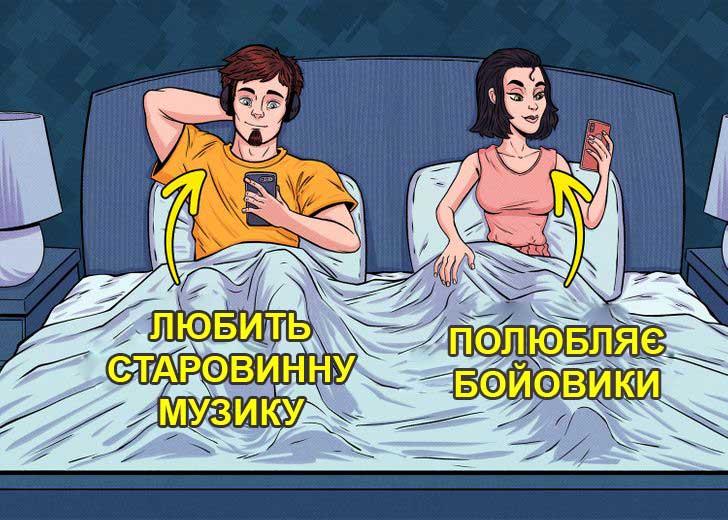 уві сні