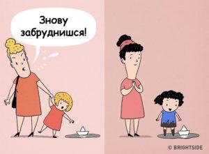 батьки